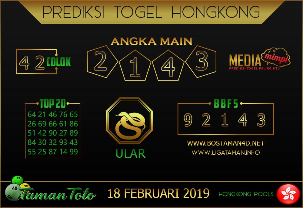 Prediksi Togel HONGKONG TAMAN TOTO 18 FEBRUARI 2019