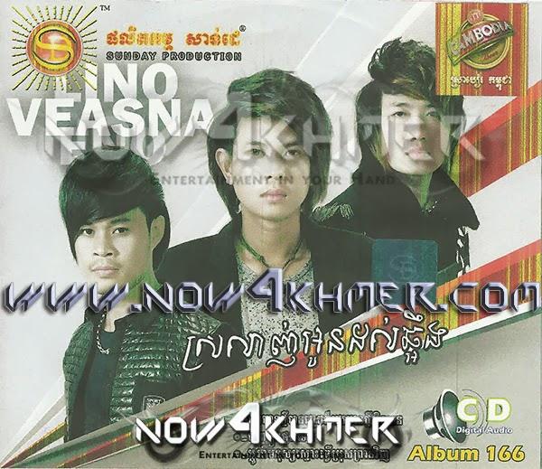 Sunday CD Vol 166 | KhmerMFree
