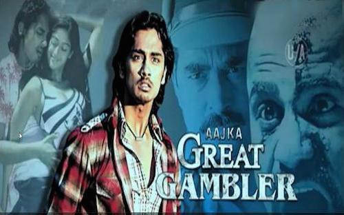 Aaj Ka Great Gambler 2014 Dual Audio Hindi