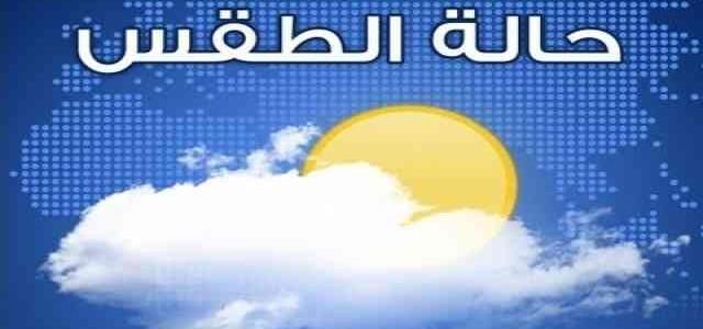 حالة الطقس اليوم في مصر الجمعة 22-9-2017