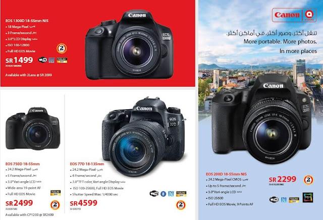 اسعار الكاميرات فى عروض مكتبة جرير من دليل التسوق ديسمبر 2017