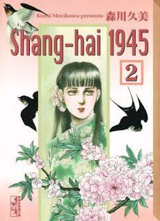 [森川久美] Shang-hai 1945 文庫版 第01-02巻