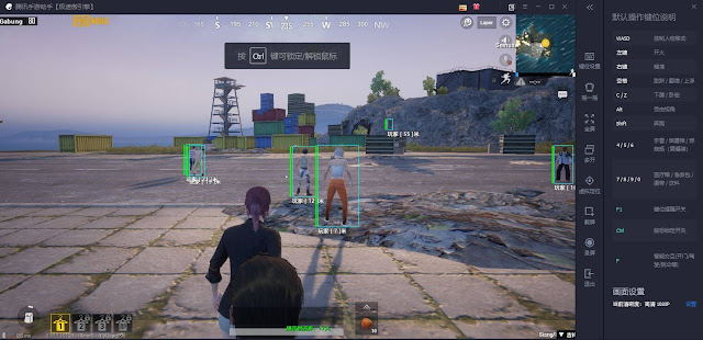 2 Januari 2019 - Besi 2.0 (UPDATE V4 Add NO RECOIL!) PUBG MOBILE Tencent Gaming Buddy Aimbot Legit, Wallhack, No Recoil, ESP