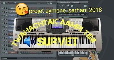 Telecharger projet fl studio aymen sarhani aamri tjini bi serviettes