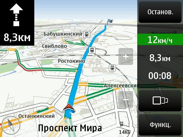 Карты Ovi Maps