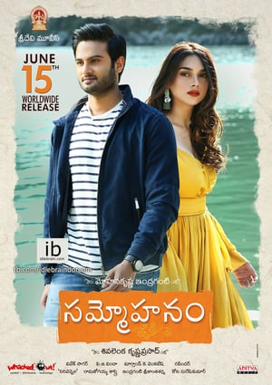 Sammohanam (2018) full hd Dual Audio Hindi 480p UNCUT HDRip 300MB ESubs