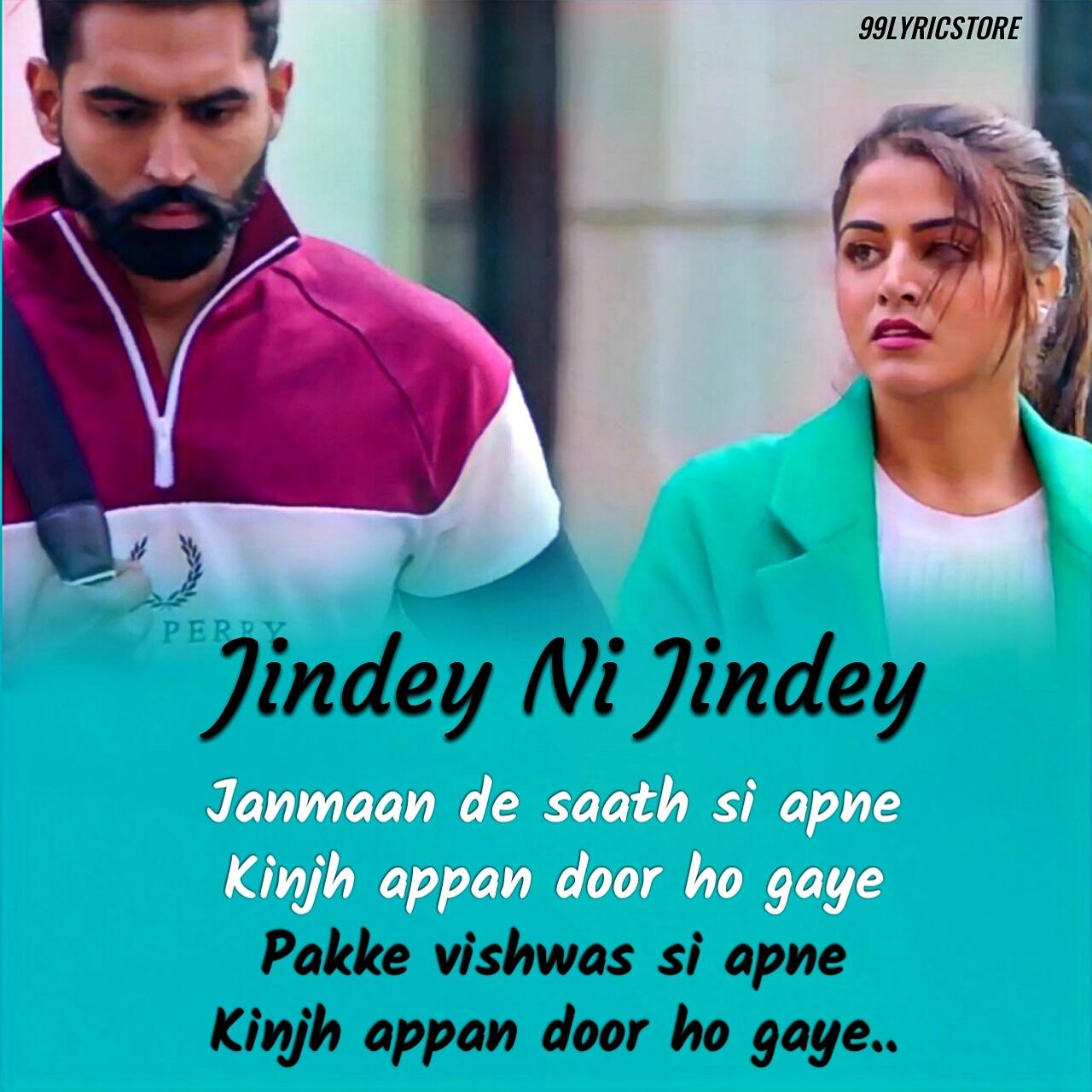 Jindey Ni Jindey Punjabi Song Lyrics Sung by 'Kamal Heer' from movie'Dil Diyan Gallan'