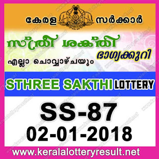 KERALA LOTTERY, kl result yesterday,lottery results, lotteries results, keralalotteries, kerala lottery, keralalotteryresult, kerala lottery result, kerala lottery result live, kerala lottery results, kerala lottery today, kerala lottery result today, kerala lottery results today, today kerala lottery result, kerala lottery result 02-01-2018, Sthree sakthi lottery results, kerala lottery result today Sthree sakthi, Sthree sakthi lottery result, kerala lottery result Sthree sakthi today, kerala lottery Sthree sakthi today result, Sthree sakthi kerala lottery result, STHREE SAKTHI LOTTERY SS 87 RESULTS 02-01-2018, STHREE SAKTHI LOTTERY SS 87, live STHREE SAKTHI LOTTERY SS-87, Sthree sakthi lottery, kerala lottery today result Sthree sakthi, STHREE SAKTHI LOTTERY SS-87, today Sthree sakthi lottery result, Sthree sakthi lottery today result, Sthree sakthi lottery results today, today kerala lottery result Sthree sakthi, kerala lottery results today Sthree sakthi, Sthree sakthi lottery today, today lottery result Sthree sakthi, Sthree sakthi lottery result today, kerala lottery result live, kerala lottery bumper result, kerala lottery result yesterday, kerala lottery result today, kerala online lottery results, kerala lottery draw, kerala lottery results, kerala state lottery today, kerala lottare, keralalotteries com kerala lottery result, lottery today, kerala lottery today draw result, kerala lottery online purchase, kerala lottery online buy, buy kerala lottery online