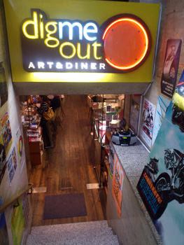digmeout ART&DINER