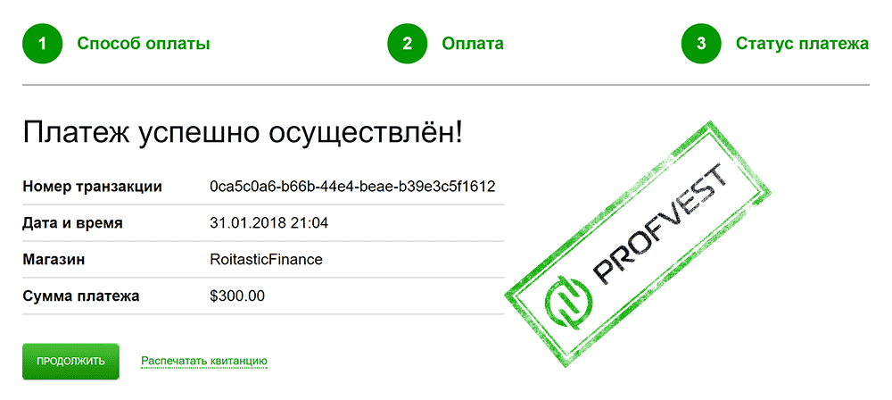 Депозит в Roitastic Finance