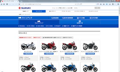 suzukiのホームページのスクリーンショット