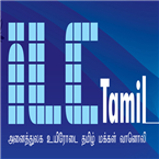 ILC Tamil Radio Live Streaming Online, Tamil FM radio online ILC tamil Radio, latest tamil movie songs, cinema padalgal, mp3 music, lyrics online