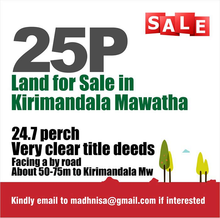 25 Perch Land for Sale in Kirimandala Mawatha.