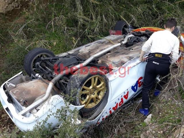 Αγωνιστικό αυτοκίνητο έπεσε σε χαράδρα κατά την διάρκεια αγώνα στην Αχαΐα
