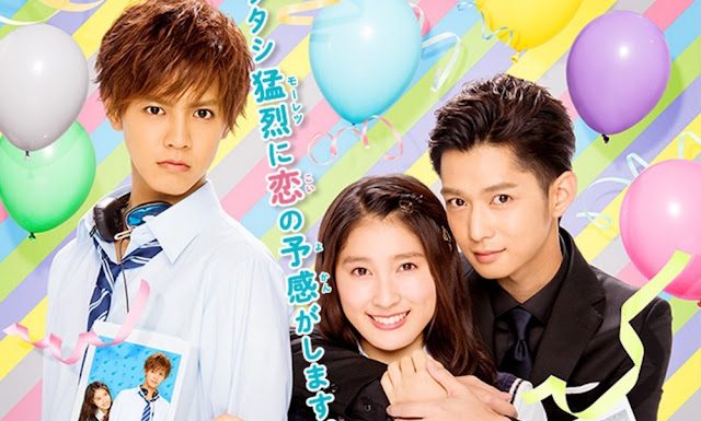 Download Drama Jepang Ani ni Aisaresugite Komattemasu Batch Subtitle Indonesia
