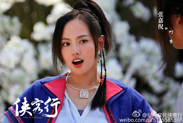Chinese TV series Ode to Gallantry