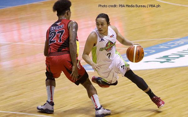 PBA Game Tickets | 2017 PBA Governors' Cup | Araneta Coliseum | MOA Arena