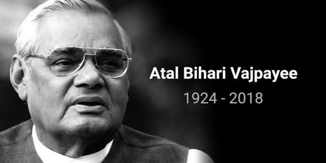 RIP Atal Bihari Vajpayee (1924-2018)