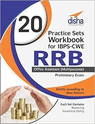 IBPS CWE RRB OFFICE ASSISTANT EXAM 20 PAPER SET