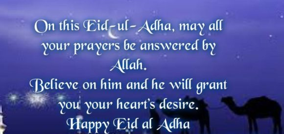 Latest Eid Mubarak 2017 Quotes