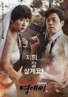 Sinopsis Drama Rude Miss Young Ae Season 16