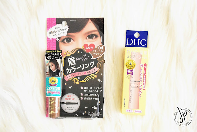 Heavy Rotation Eyebrow Mascara in 04 and DHC Lip Cream