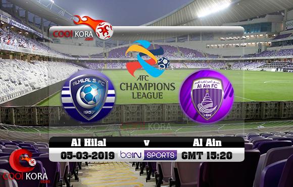 مشاهدة مباراة العين والهلال اليوم 5-3-2019 في دوري أبطال آسيا