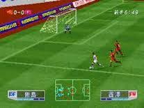 تحميل لعبة كرة اليابانية winning eleven 3