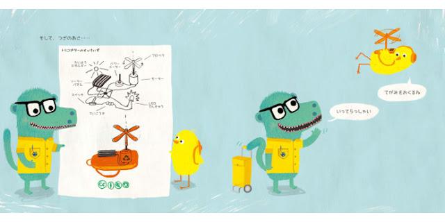 Versión en japonés del cuento infantil ilustrado por Olga de Dios Pajaro Amarillo
