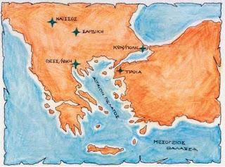 Η Θεσσαλονίκη γνωρίζει μεγάλη ακμή - Το Βυζάντιο παρακμάζει και υποκύπτει σε κατακτητές - από το «https://e-tutor.blogspot.gr»