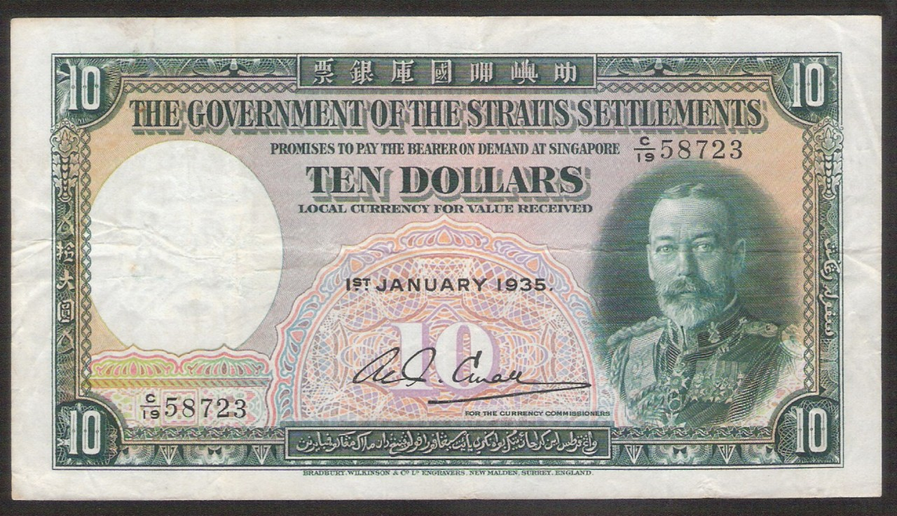 Straits Settlements Currency 10 Dollars Note 1935 King