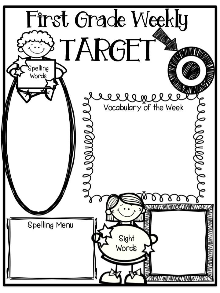 Mrs. Baker's Dozen: Building Back To School: Classroom Tools