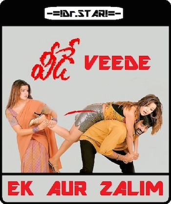 Veede 2003 UNCUT Dual Audio Hindi Movie Download