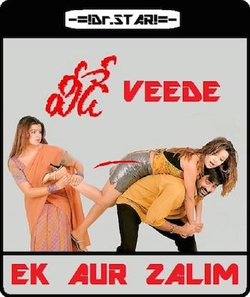 Veede 2003 UNCUT Dual Audio Hindi Movie Download