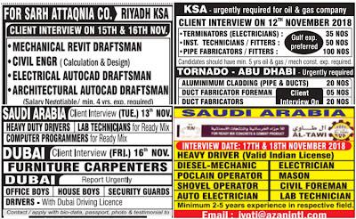 Saudi jobs dated 10 November assignment times jobs