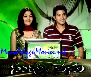 TV Artist Mahesh Chandra & Shirisha in Nuvvu Nenu -19th Feb