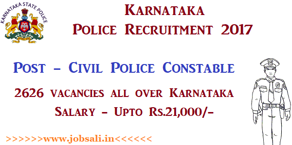 Police Constable Recruitment 2017, KSP Recruitment, Police jobs in Karnataka