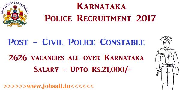 Police Constable Recruitment 2017, KSP Recruitment, Police jobs in Karnataka