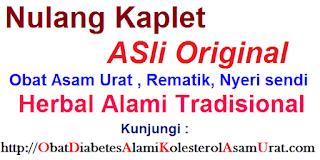 Jual jamu Nulang obat asam urat tinggi dan rematik alami tradisional