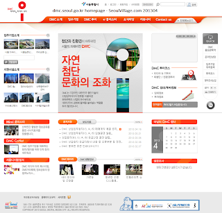 dmc.seoul.go.kr homepage