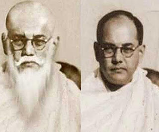 The belongings of Faizabad ascetic Gumnami Baba have revealed tantalising objects, which are linked to Subhas Chandra Bose.   Gumnami Baba's belongings are being moved from Faizabad to a museum in Ayodhya.   Among the interesting objects that have surfaced so far: