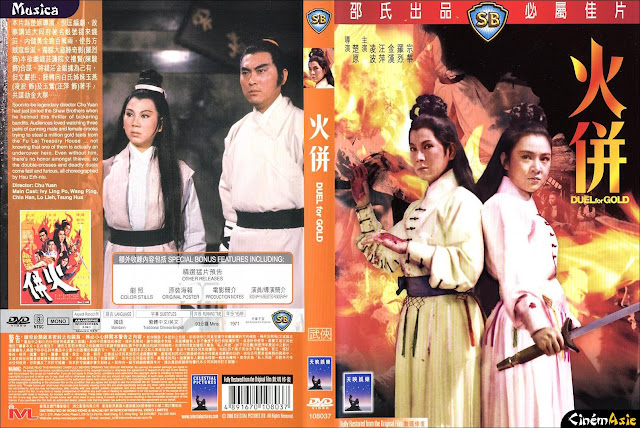 old chinese kung fu movies free download (shaw brothers