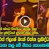 Chaturika Peiris sings Laba Sina with Flashback
