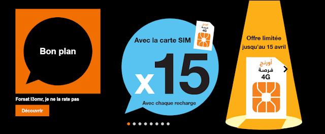 عرض أورنج فرصة - Offre Orange Forsa