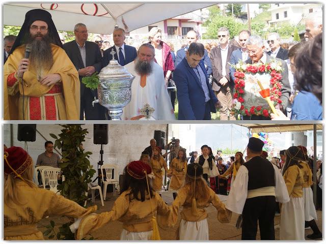 Γιάννενα: Με λαμπρότητα ο εορτασμός του πολιούχου Ελεούσας Αγίου Γεωργίου