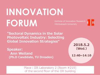 Forum 2018.5.2 Ann Weiland