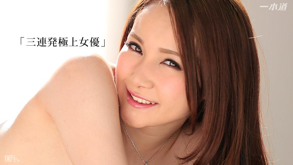 Watch021316245Misuzu Tachibana