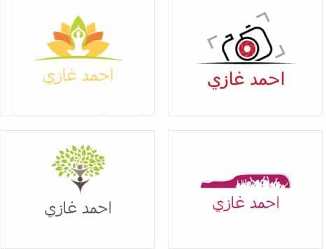 لوجو Logo فارغ لتصميم و الكتابة 1
