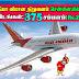 AIATSL Chennai Recruitment 2019-375 Customer Agent Posts Apply Online