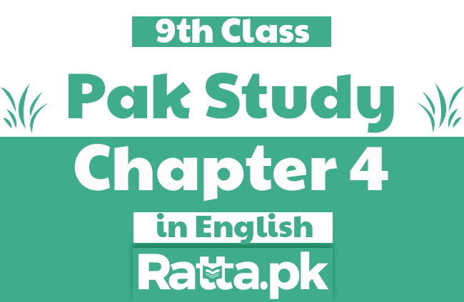 History Of Pakistan In English Pdf